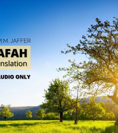 Du'a 'Arafah by Mulla Asghar (with Gujrati Translation)
